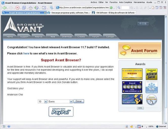 Avant Browser Lite Screenshot 1