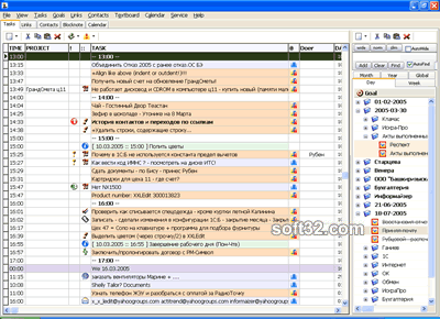 Informaizer Screenshot 3