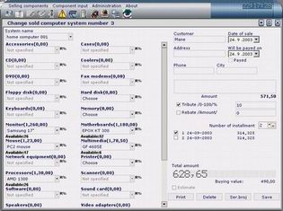 Computer shop software Screenshot