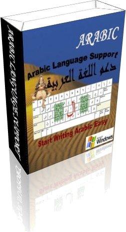 Arabic Keyboard Layout Support Screenshot 1