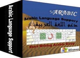 Arabic Keyboard Layout Support Screenshot 2
