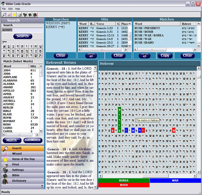 Bible Code Oracle Screenshot