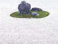 Zen Garden Screen Saver Screenshot 1
