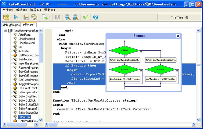 AutoFlowchart Screenshot