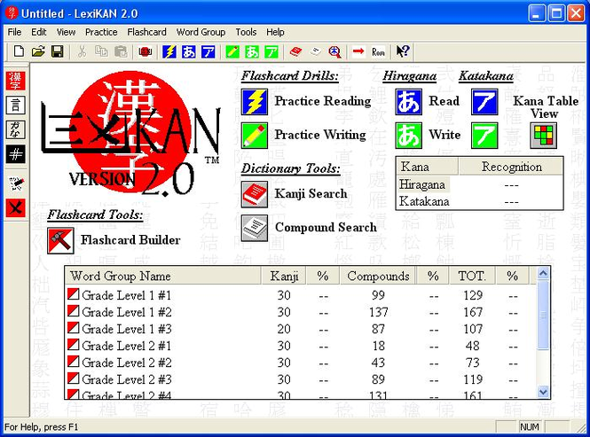 LexiKAN Screenshot 1
