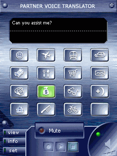 ECTACO Voice Translator English -> Chinese Screenshot 1