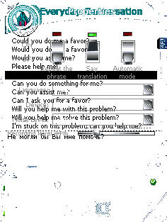 ECTACO Voice Translator English <-> Russian Screenshot
