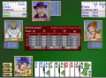 Championship Five Hundred for Windows 2