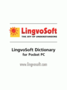 LingvoSoft Free Talking Dictionary English <-> Spanish for Pocket PC 1