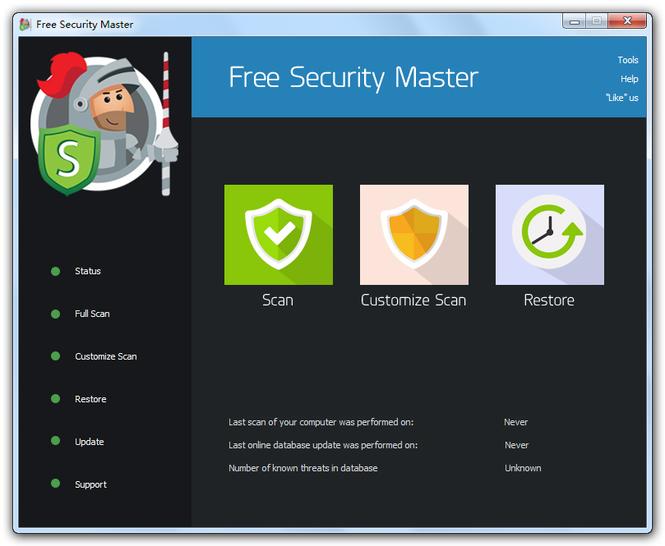 Free Security Master Screenshot