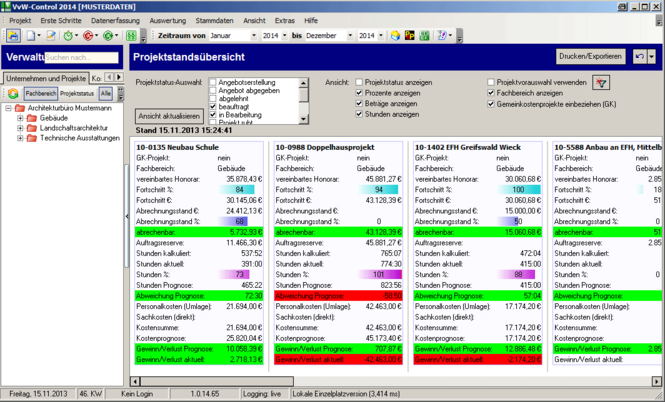 VvW Control Screenshot