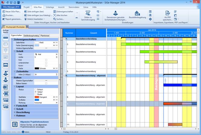 SiGe-Manager Screenshot