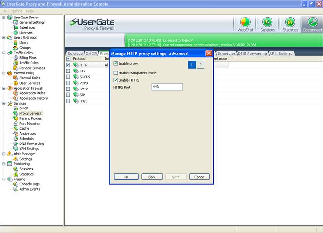 UserGate Proxy & Firewall Screenshot