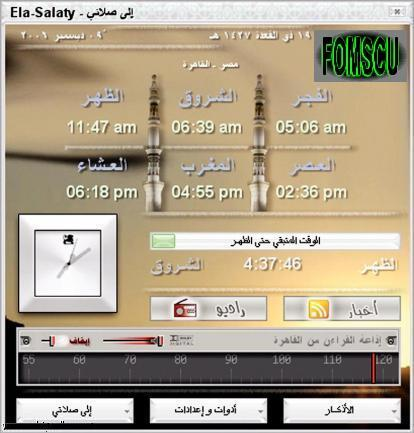 Ela-Salaty Screenshot 3