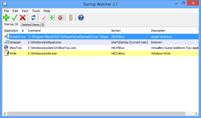 Startup Watcher Screenshot