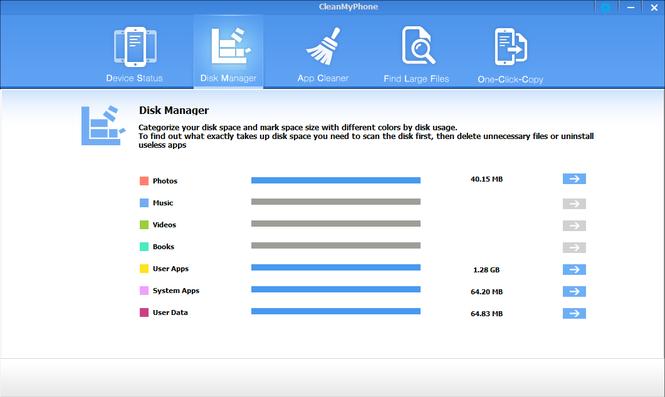 CleanMyPhone Screenshot