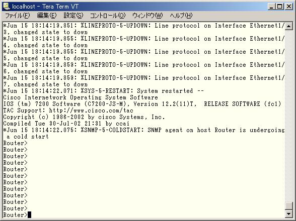 Tera Term Screenshot 2