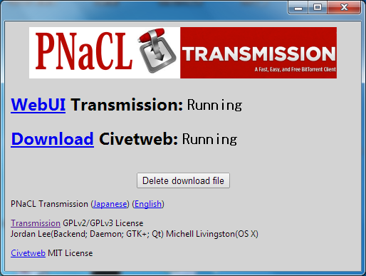 PNaCL Transmission Screenshot