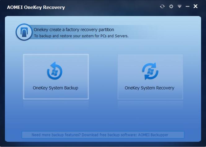 AOMEI OneKey Recovery Screenshot