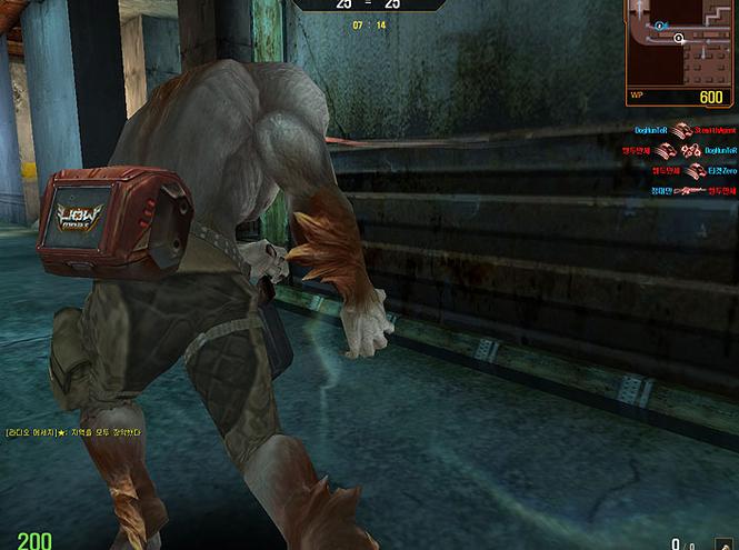 Wolf Team Screenshot 7