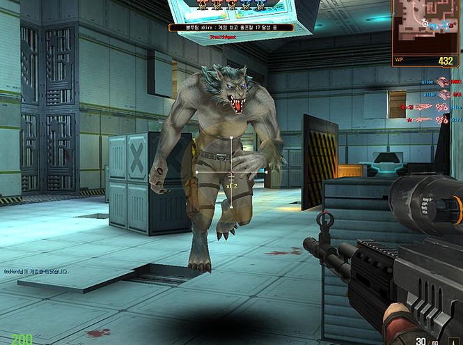 Wolf Team Screenshot 2