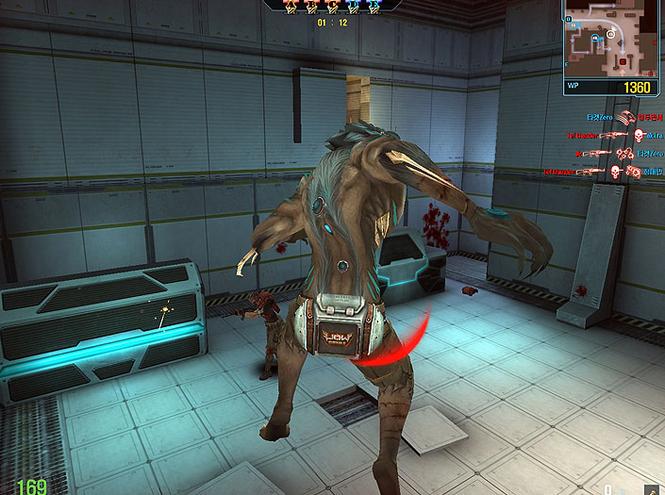 Wolf Team Screenshot 3