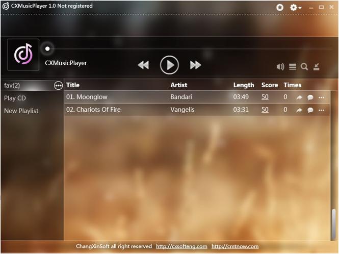 CXMusicPlayer Screenshot 1
