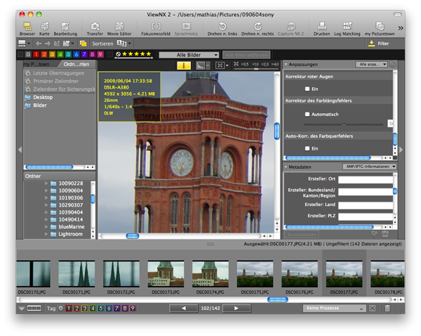 Nikon View NX Screenshot