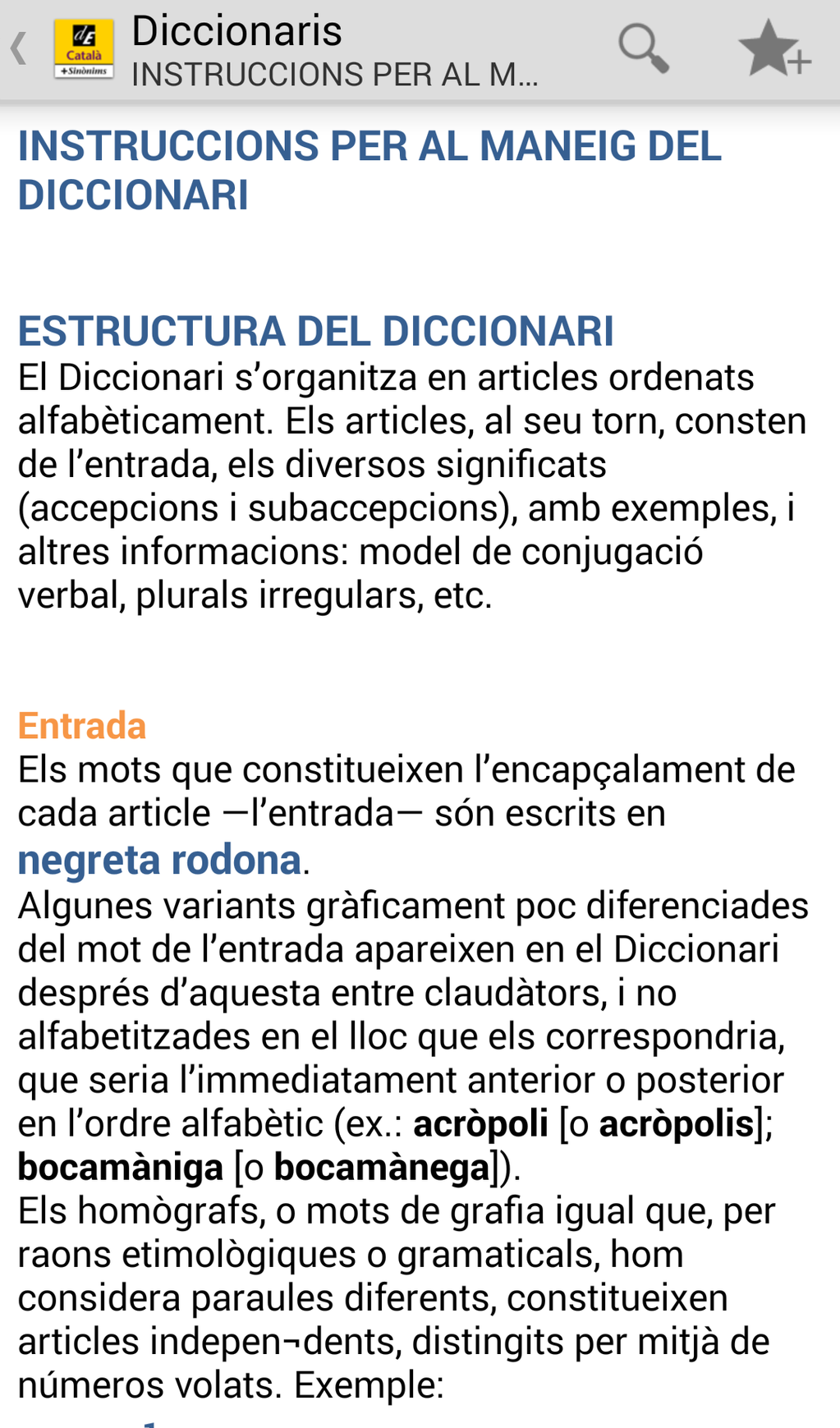 Advanced Catalan Dictionary and Thesaurus Screenshot 3