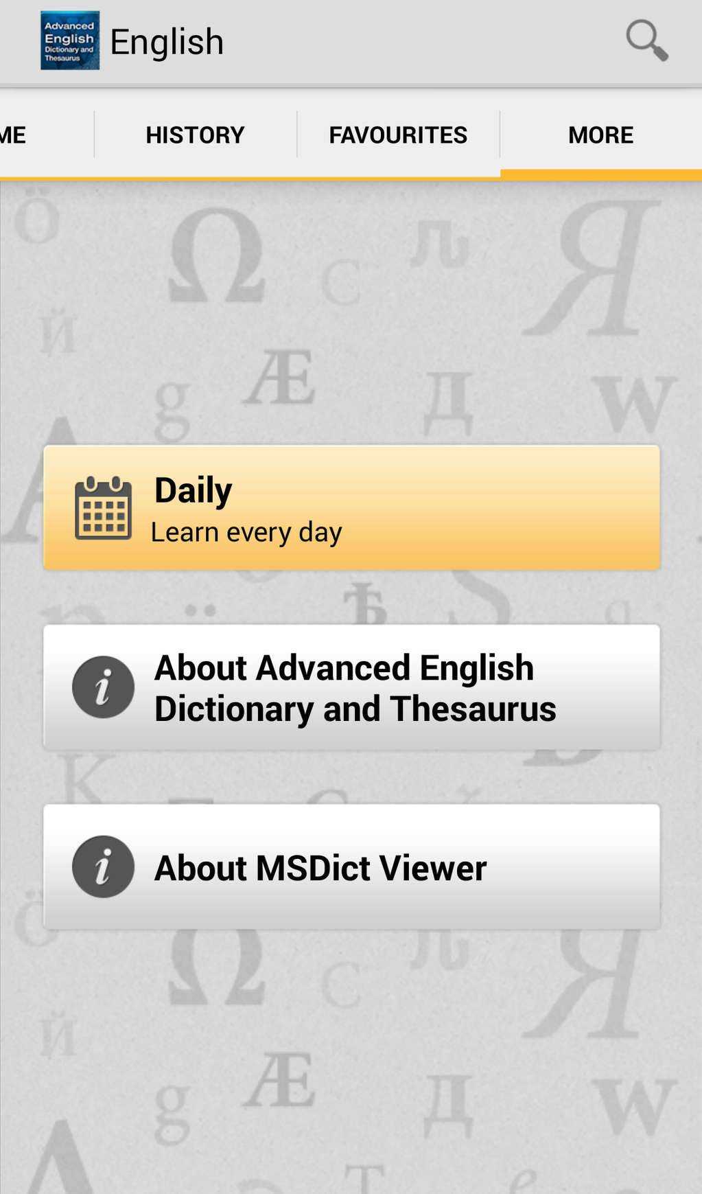 Advanced English Dictionary & Thesaurus Screenshot 16
