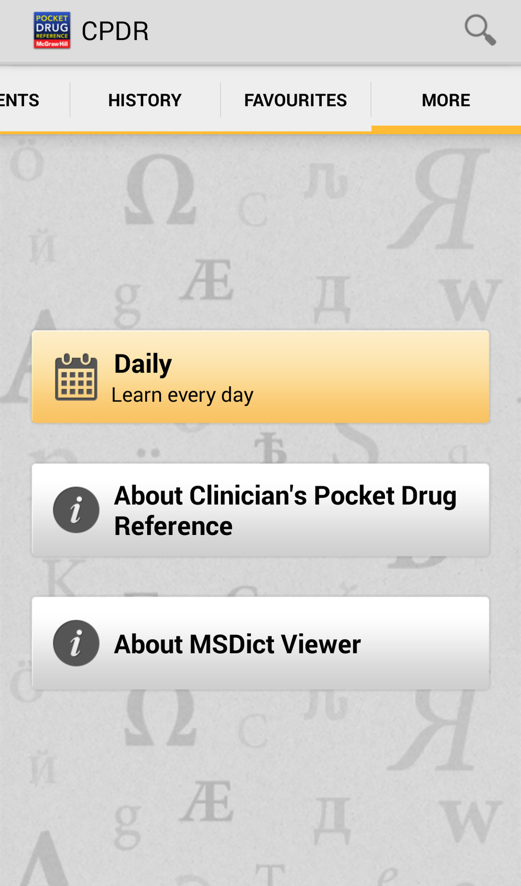 Clinician's Pocket Drug Reference 2016 Screenshot 6