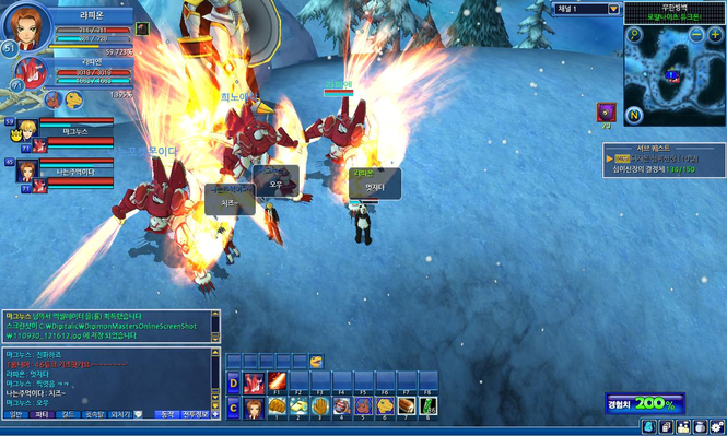 Digimon Masters Online Screenshot