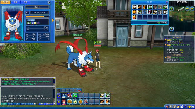 Digimon Masters Online Screenshot 2