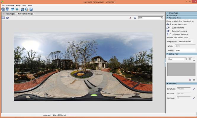 Panoweaver9.10 Professional for Win Screenshot 1