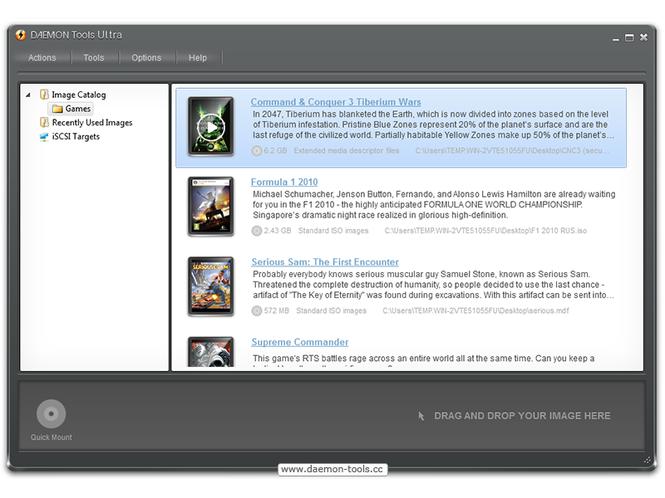 DAEMON Tools Ultra Screenshot