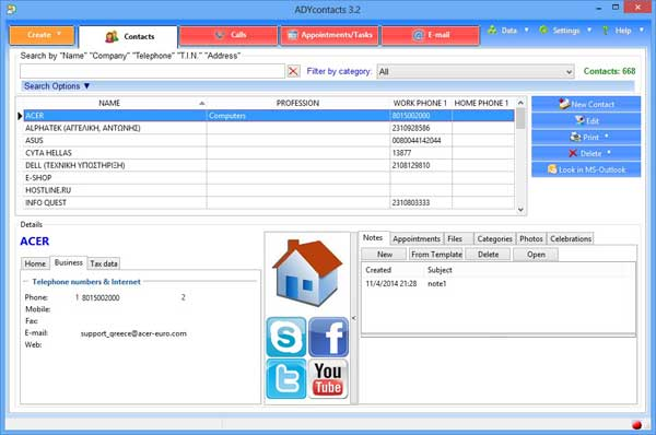 ADYcontacts Screenshot