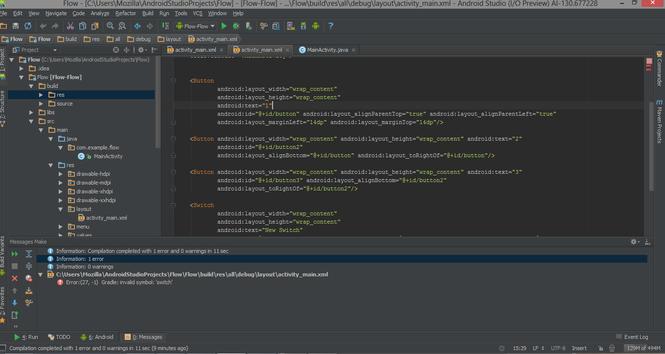 Android Studio Screenshot 2