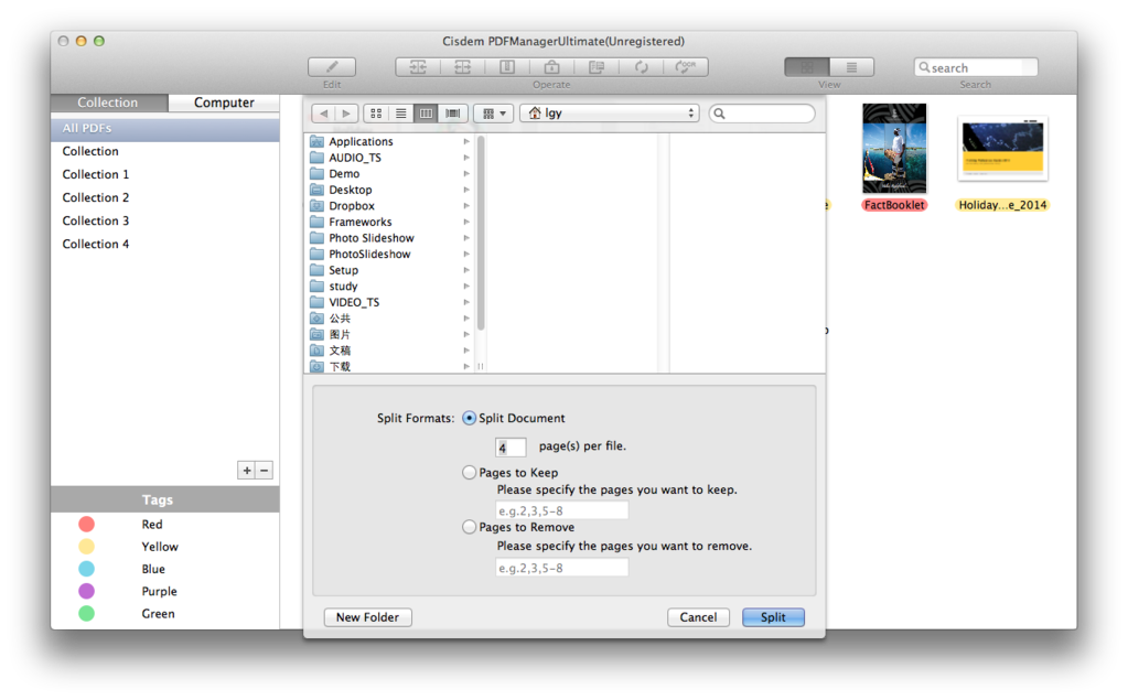 Cisdem PDFManagerUltimate for Mac Screenshot