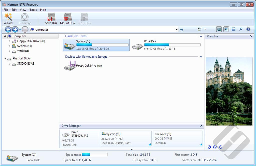 Hetman NTFS Recovery Screenshot 8