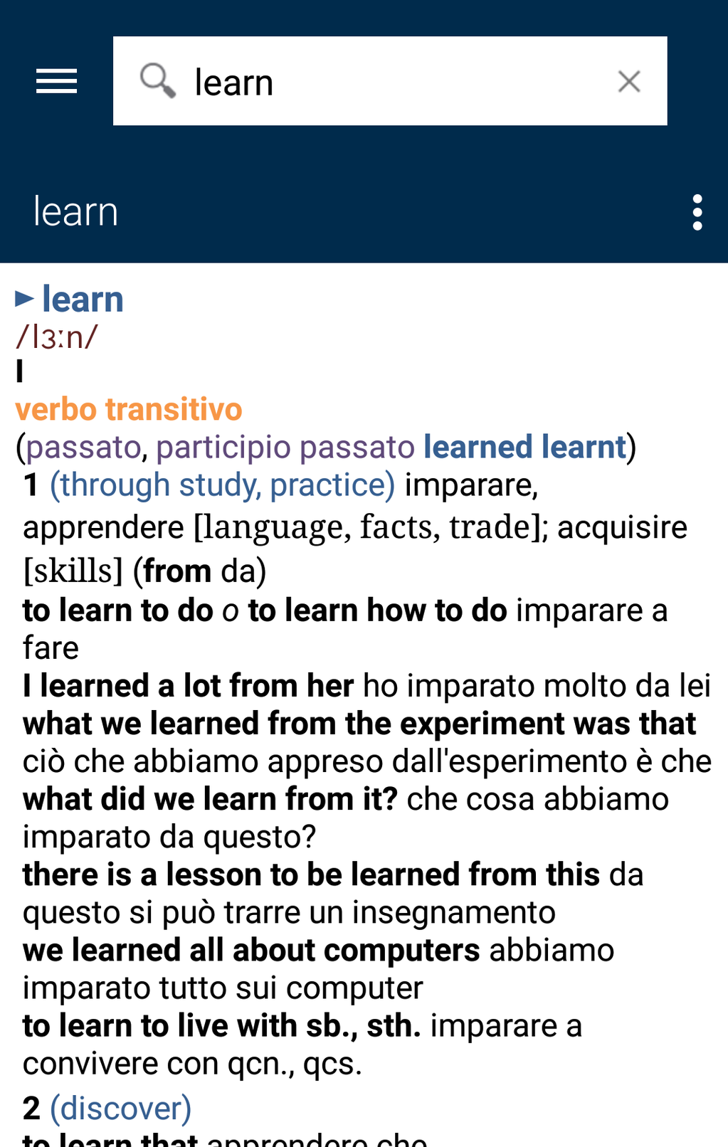 Oxford-Paravia Italian Dictionary Screenshot 12