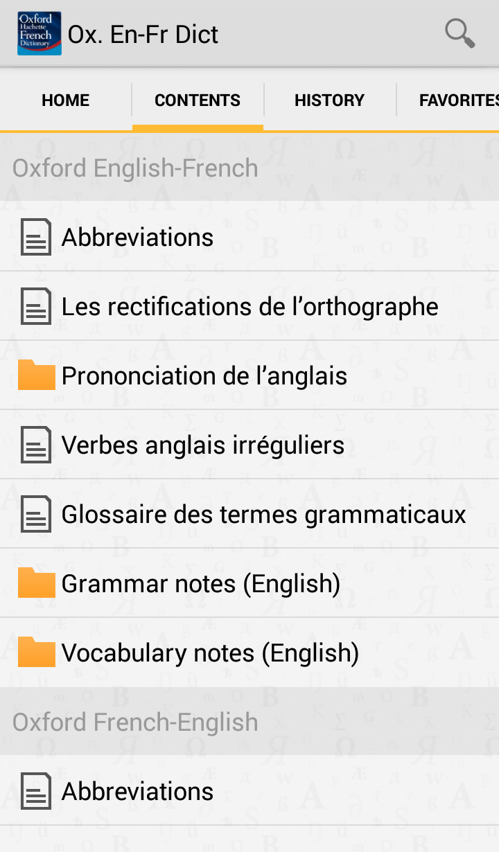 Oxford-Hachette French Dictionary Screenshot 16