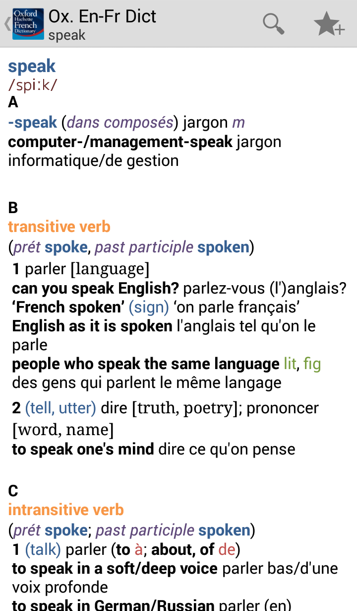 Oxford-Hachette French Dictionary Screenshot 12