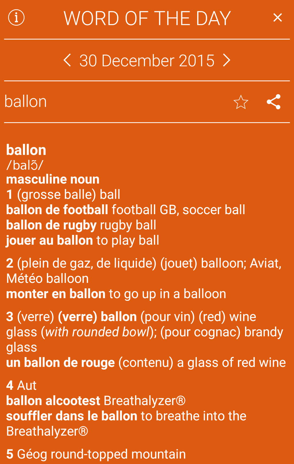 Oxford-Hachette French Dictionary Screenshot 11