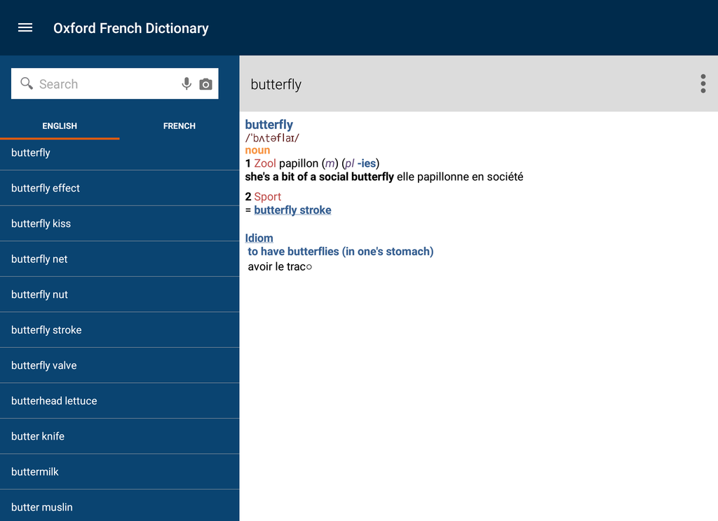 Oxford-Hachette French Dictionary Screenshot 3