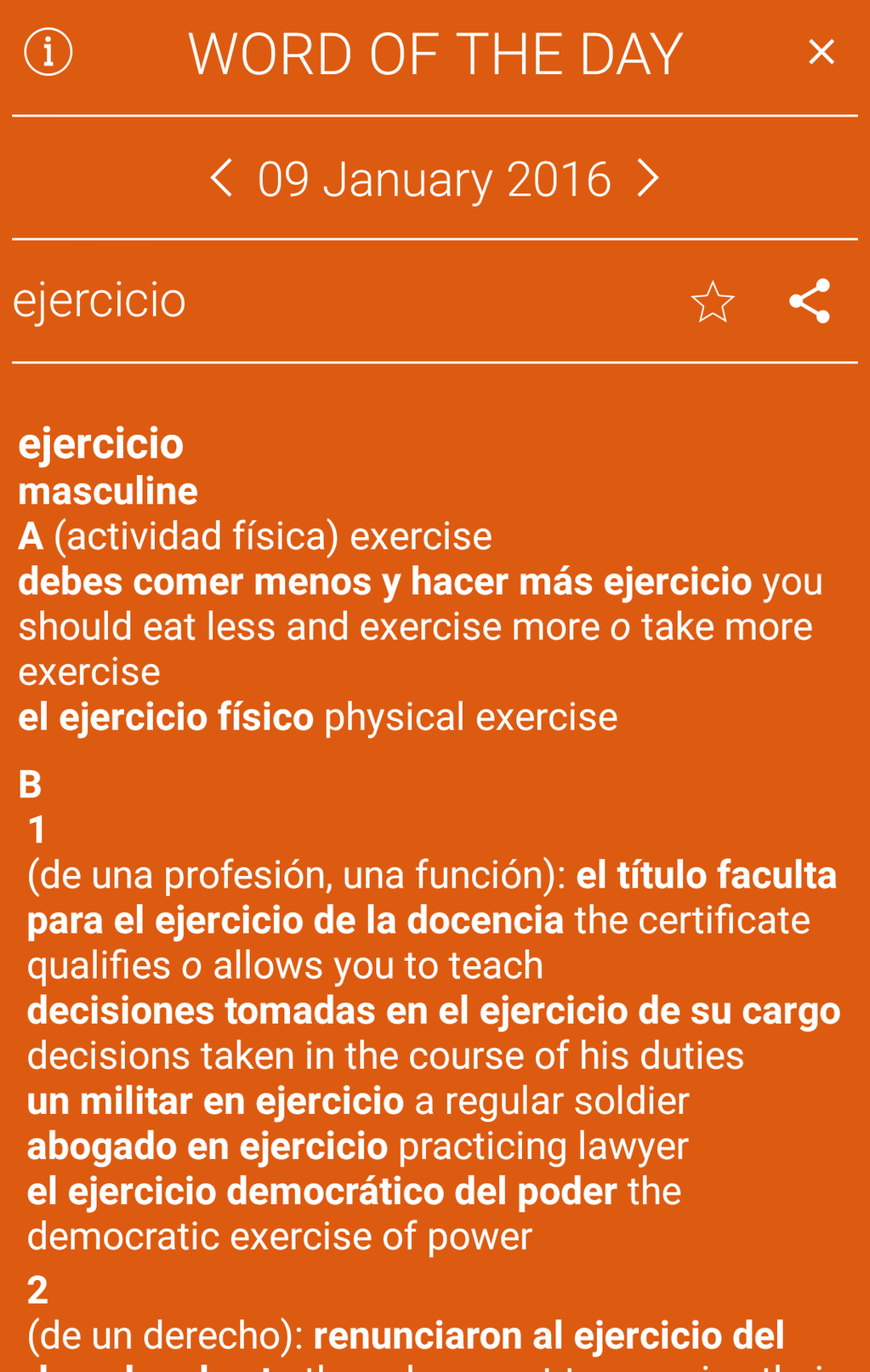 Oxford Spanish Dictionary Screenshot 20