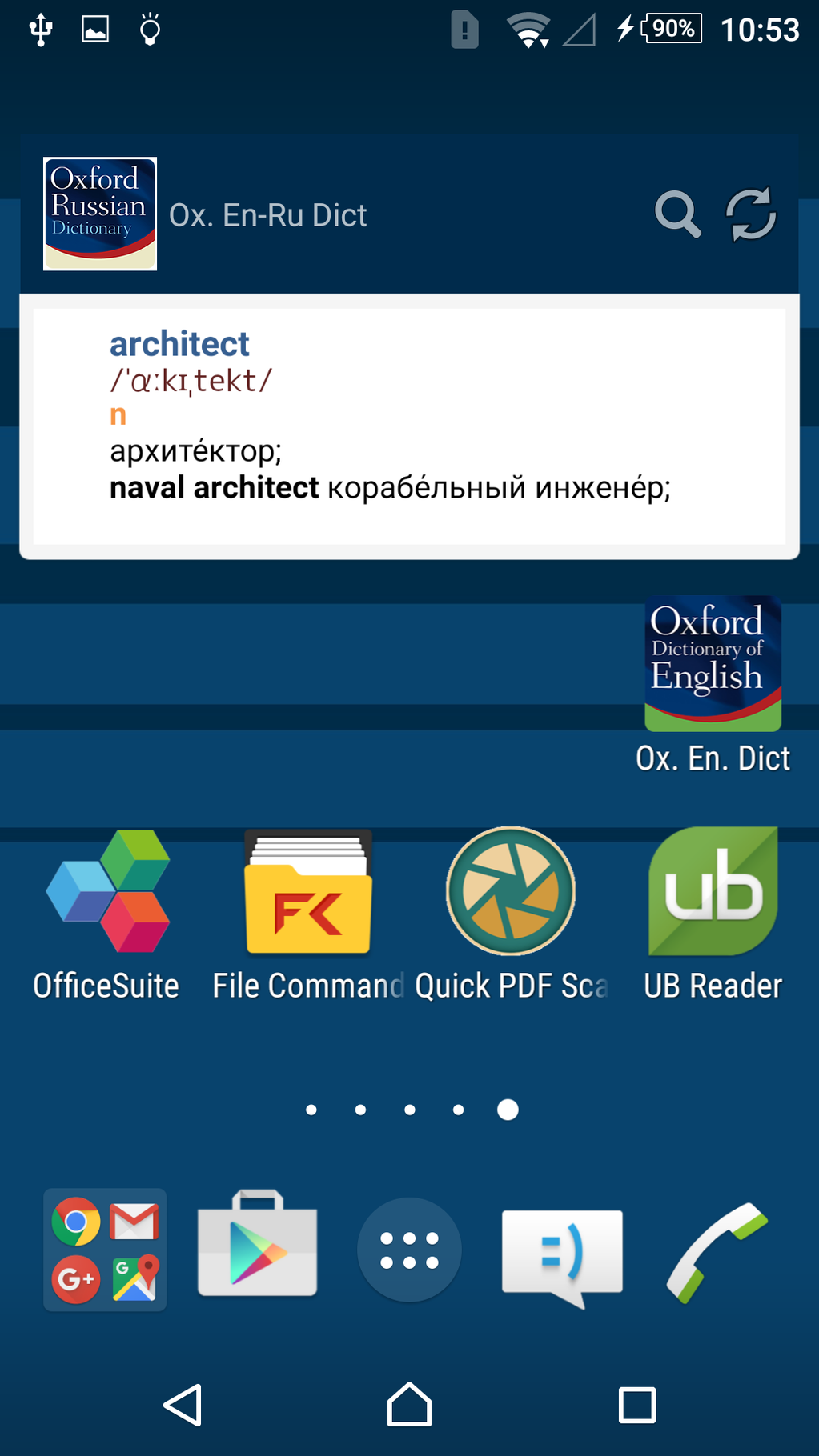 Oxford Russian Dictionary Screenshot 10