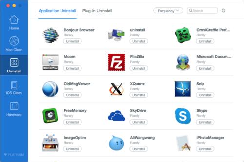 MacCare Screenshot 4