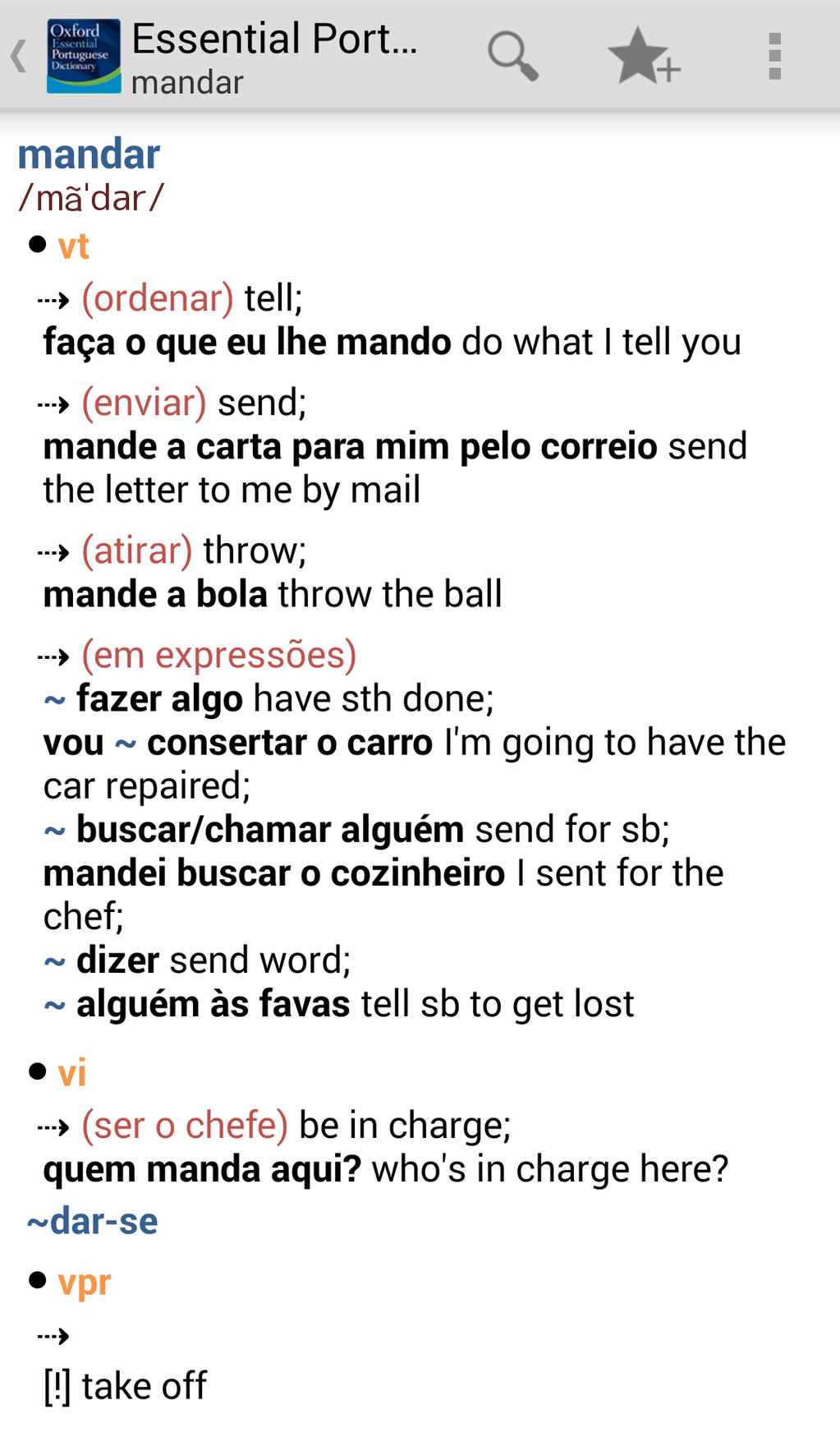 Oxford Essential Portuguese Dictionary Screenshot 3