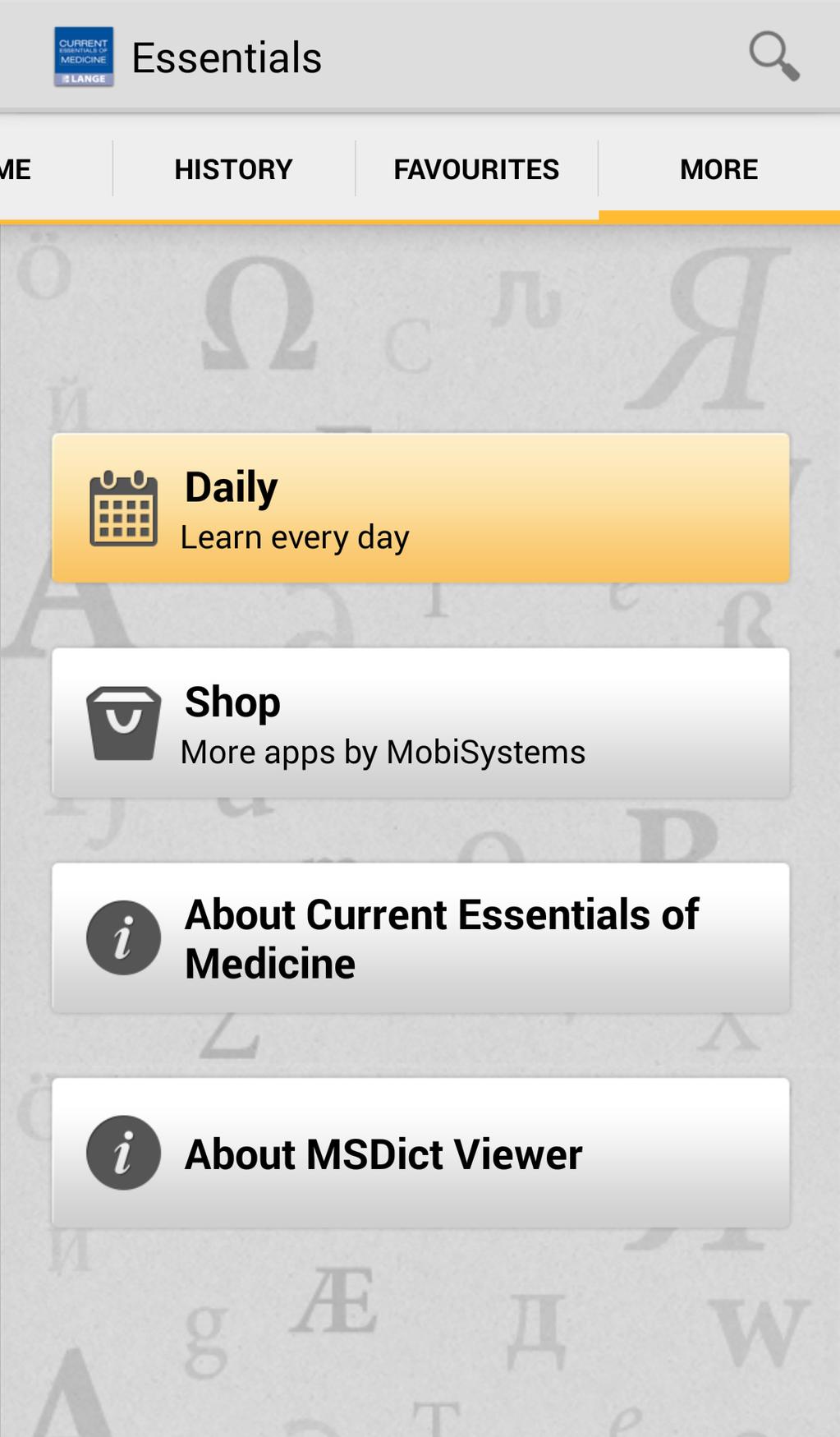 Current Essentials of Medicine Screenshot 5