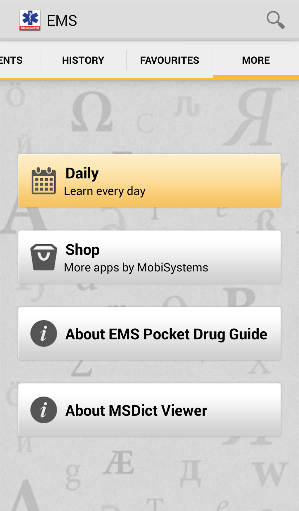EMS Pocket Drug Guide Screenshot 5